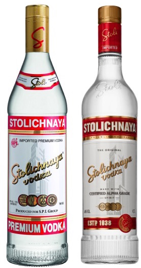 A side by side comparison of the old and new bottles.
